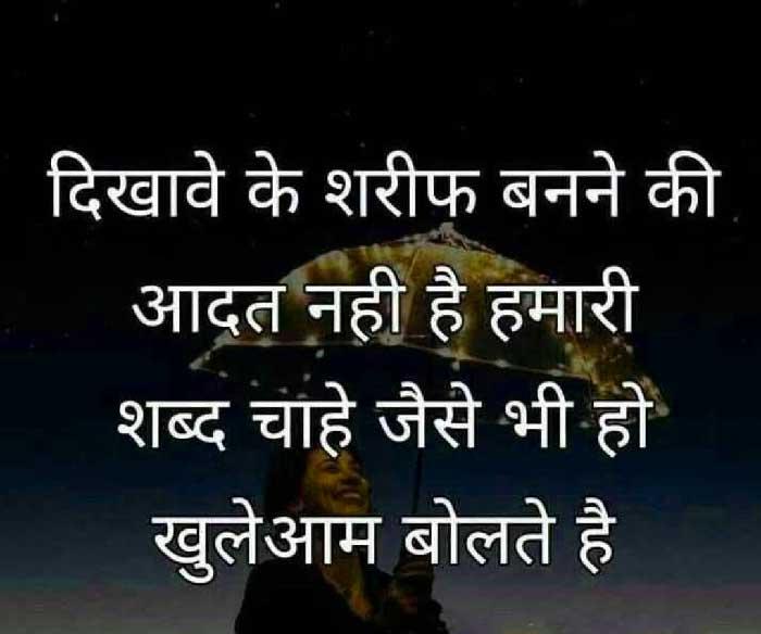 Hindi Whatsapp Status Free