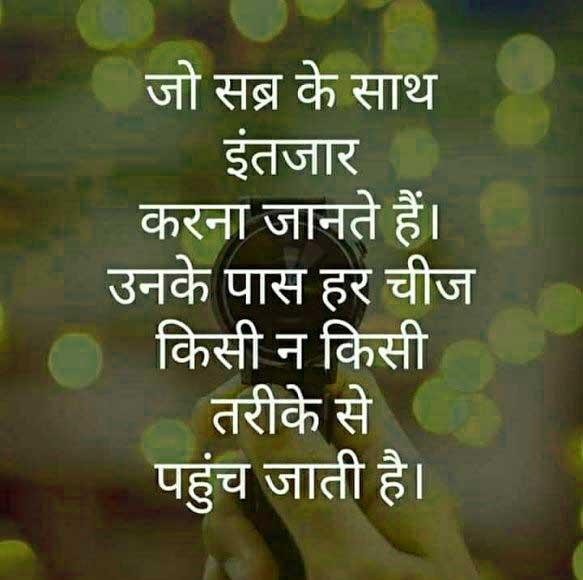Hindi Whatsapp Status Hd Free