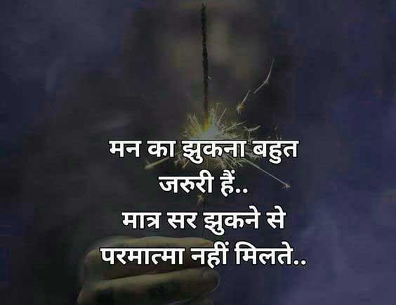 Hindi Whatsapp Status Images Free