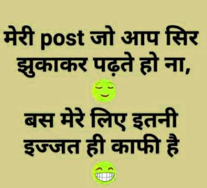Hindi Whatsapp Status Images Hd