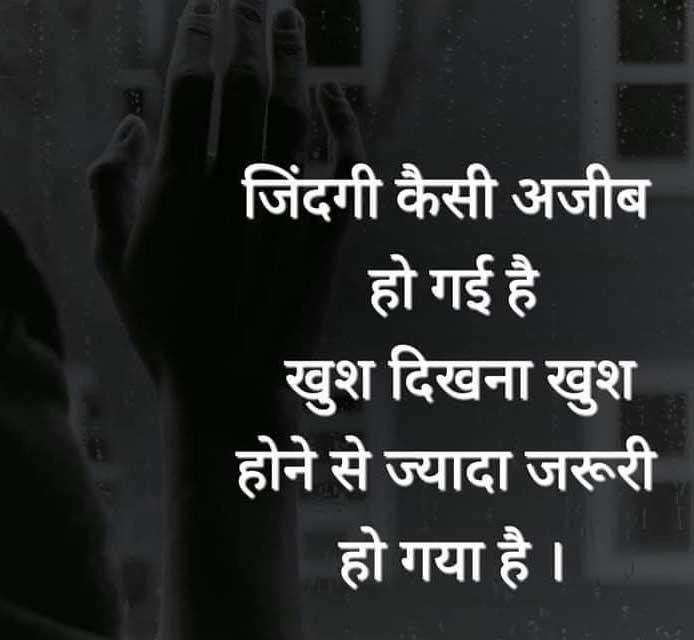 Hindi Whatsapp Status Images Photo