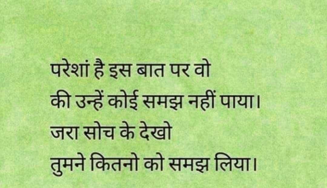Hindi Whatsapp Status Images Pics