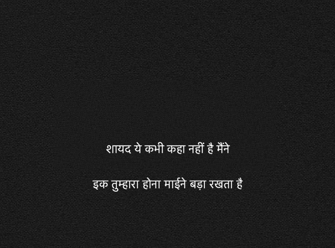 Hindi Whatsapp Status Photo Hd