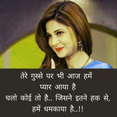 Hindi Whatsapp Status Photo Pics