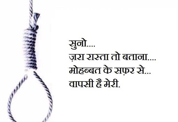 Hindi Whatsapp Status Pics Images