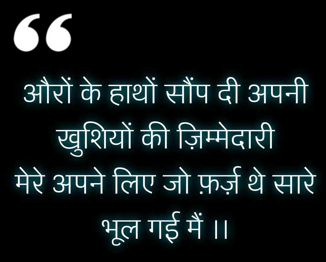 Hindi Whatsapp Status Pics Photo