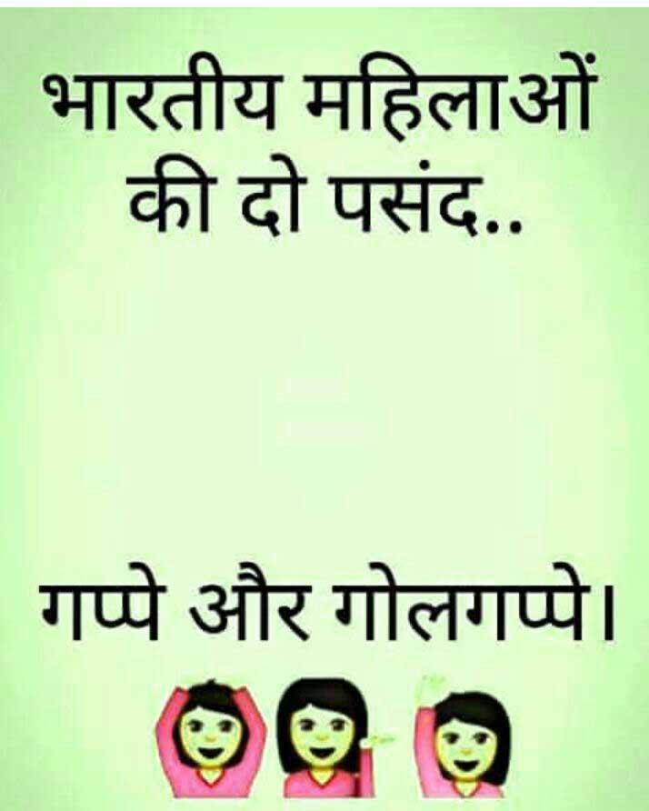 Hindi Whatsapp Status Pics