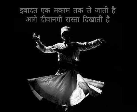 Hindi Whatsapp Status Wallpaper Images