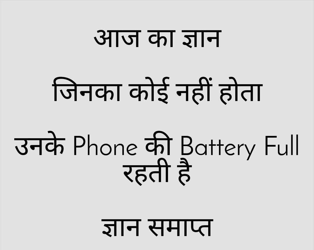 Hindi Whatsapp Status Wallpaper Pictures