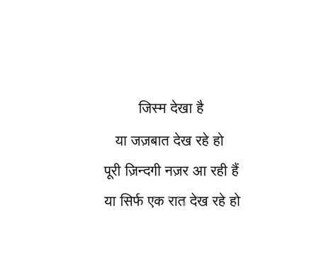Hindi Whatsapp Status Wallpaper hd