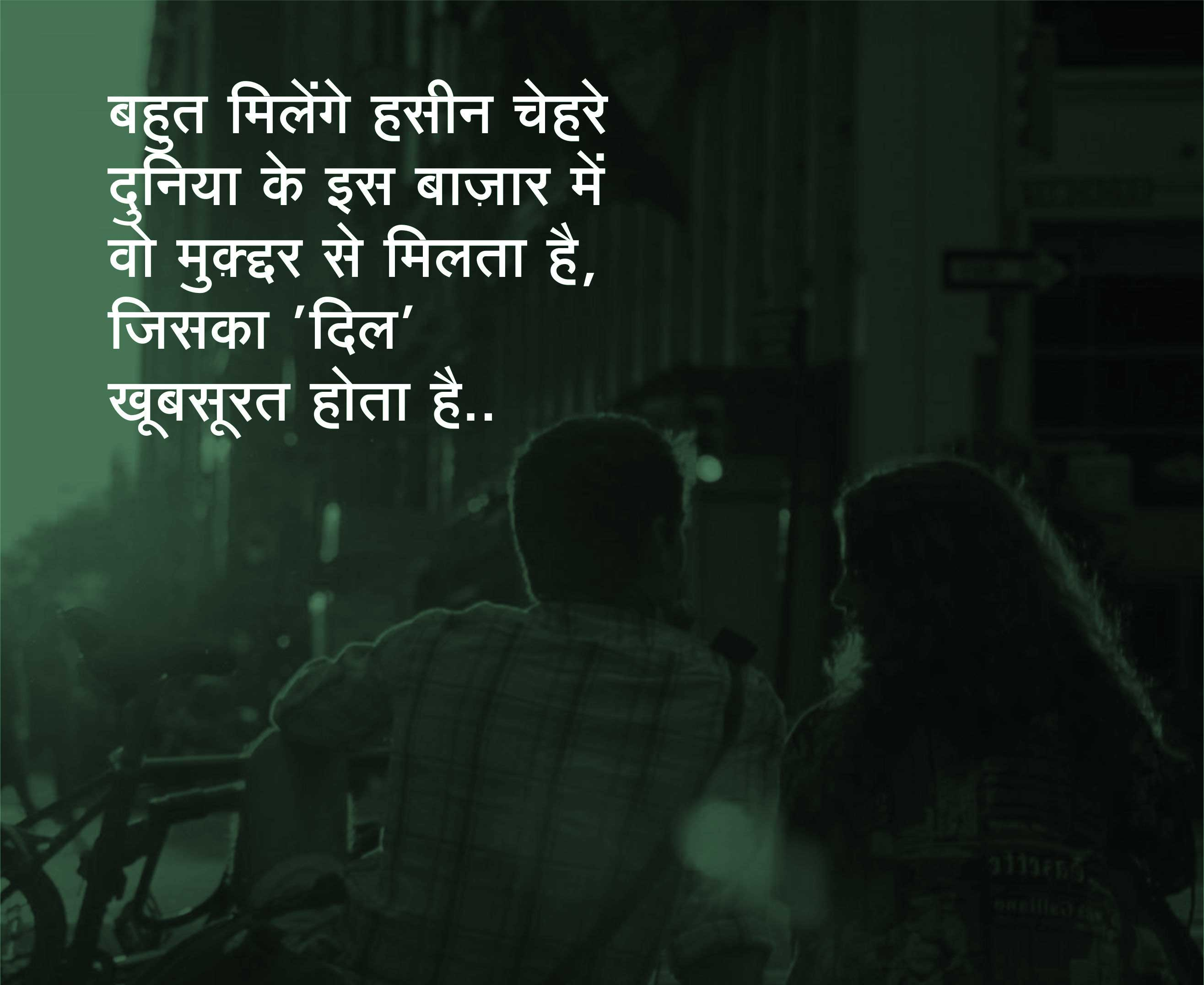 Judai Shayari Images Hd