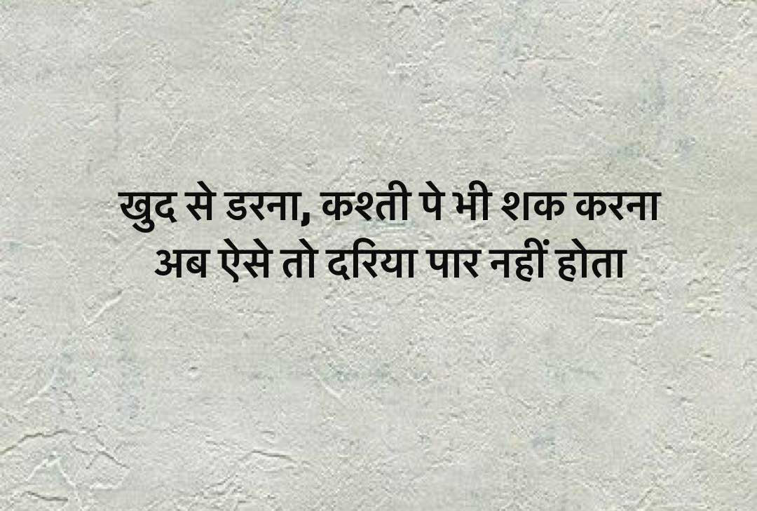 Judai Shayari Images Wallpaper