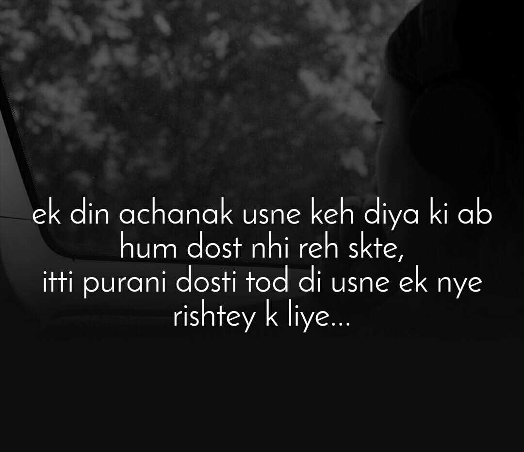 Judai Shayari Photo Download