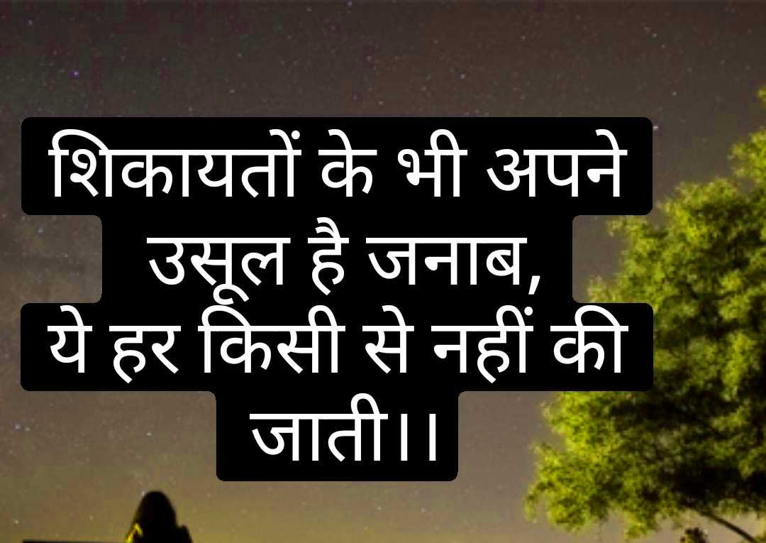 Judai Shayari Photo Images