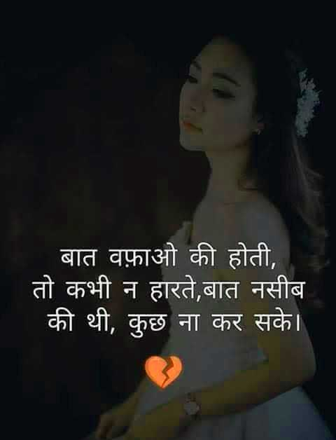 Judai Shayari Photo Wallapper