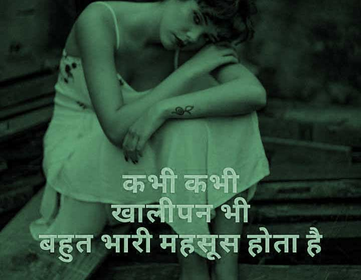 Judai Shayari Photo