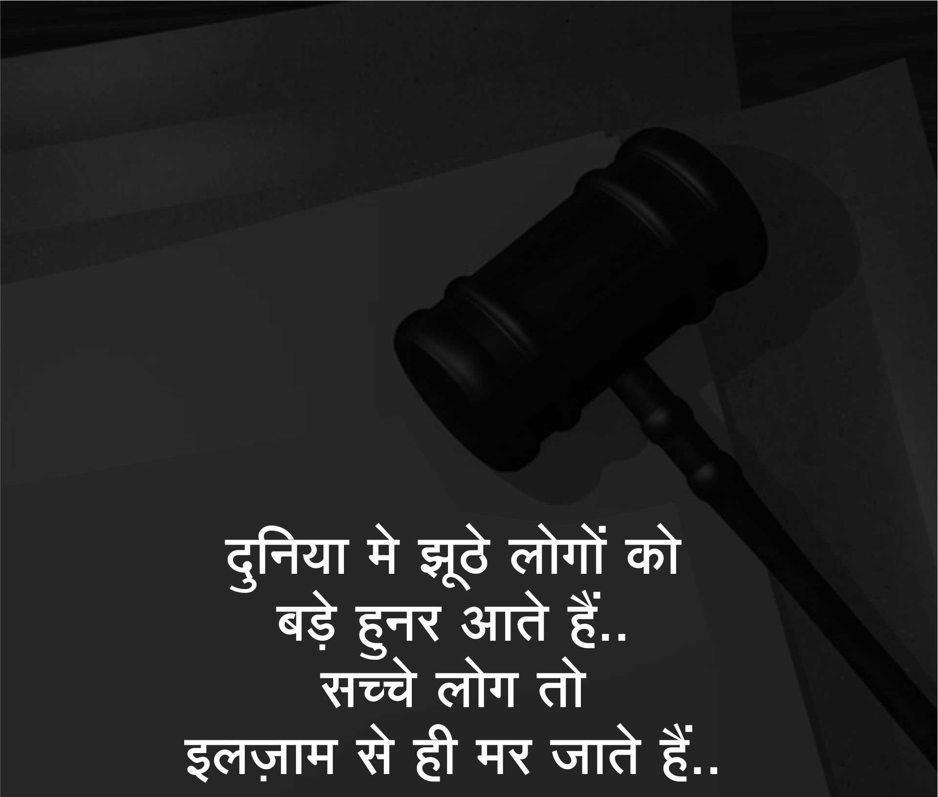 Judai Shayari Pictures