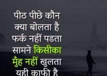 Judai Shayari Wallpaper Free
