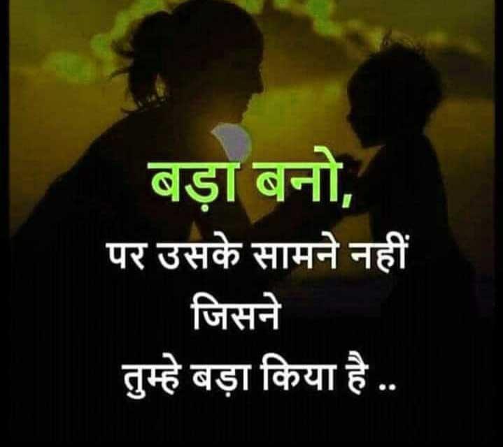 Latest Hindi Whatsapp Status Free Pics Free Wallpaper