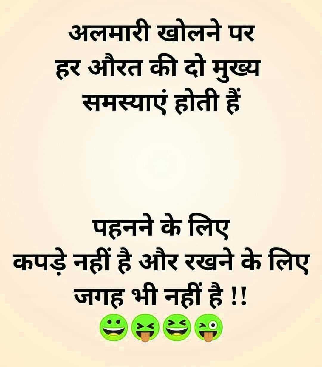 Latest Hindi Whatsapp Status Images Pics