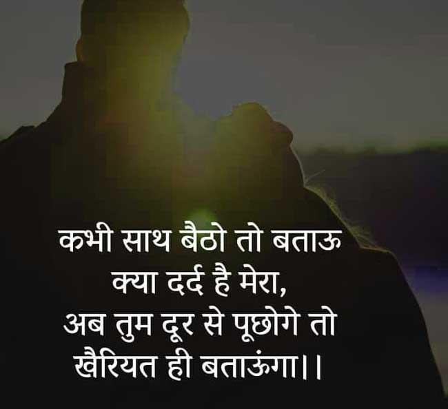 Latest Hindi Whatsapp Status Photo