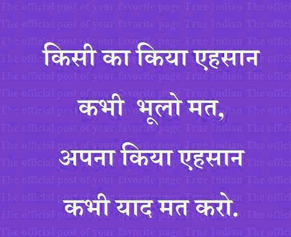 Latest Hindi Whatsapp Status Pics Hd Free