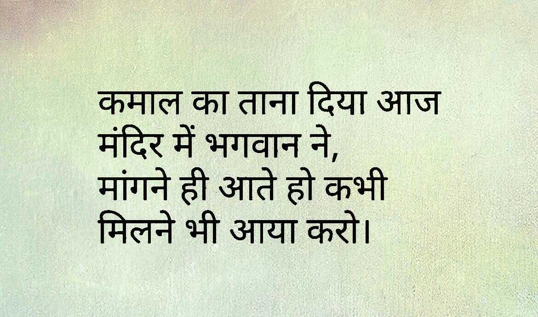 Latest Hindi Whatsapp Status Pics Photo