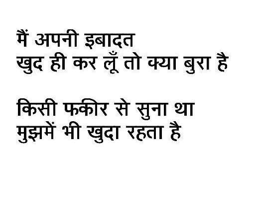 Latest Hindi Whatsapp Status Pics Wallpaper