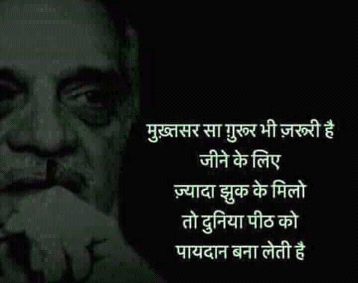 Latest Hindi Whatsapp Status Wallapper