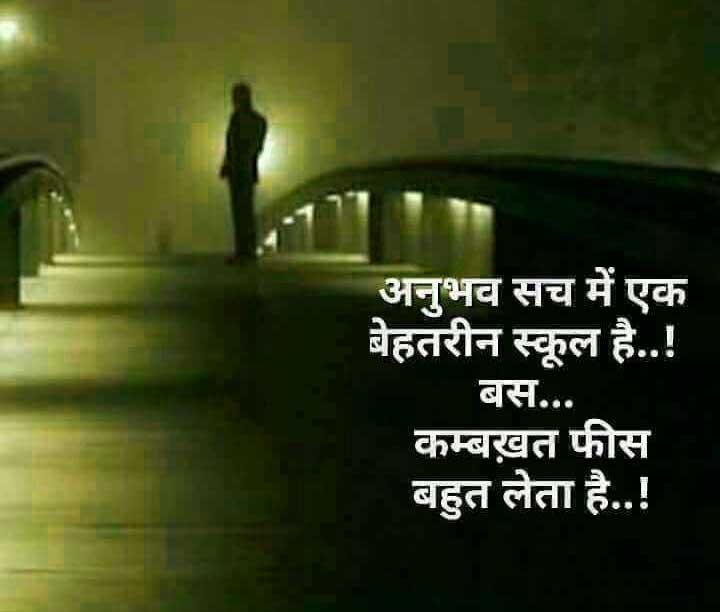 Latest Hindi Whatsapp Status Wallpaper Pics