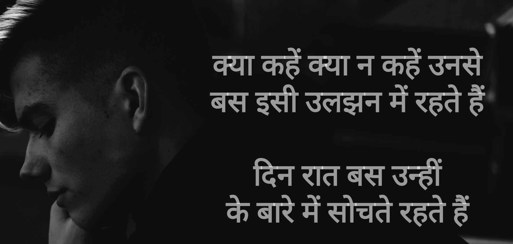 New Best Judai Shayari In Hindi