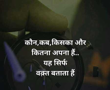 New Hindi Whatsapp Status Free Hd