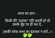 New Hindi Whatsapp Status Free Images