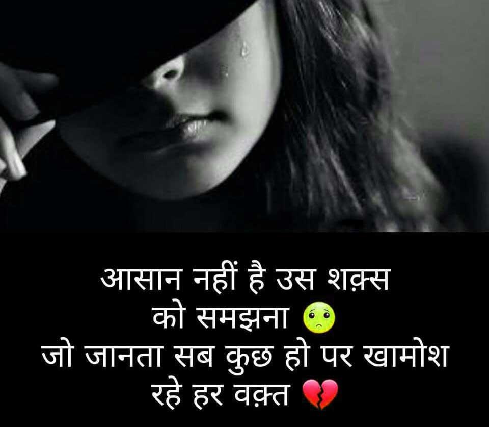 New Hindi Whatsapp Status Free
