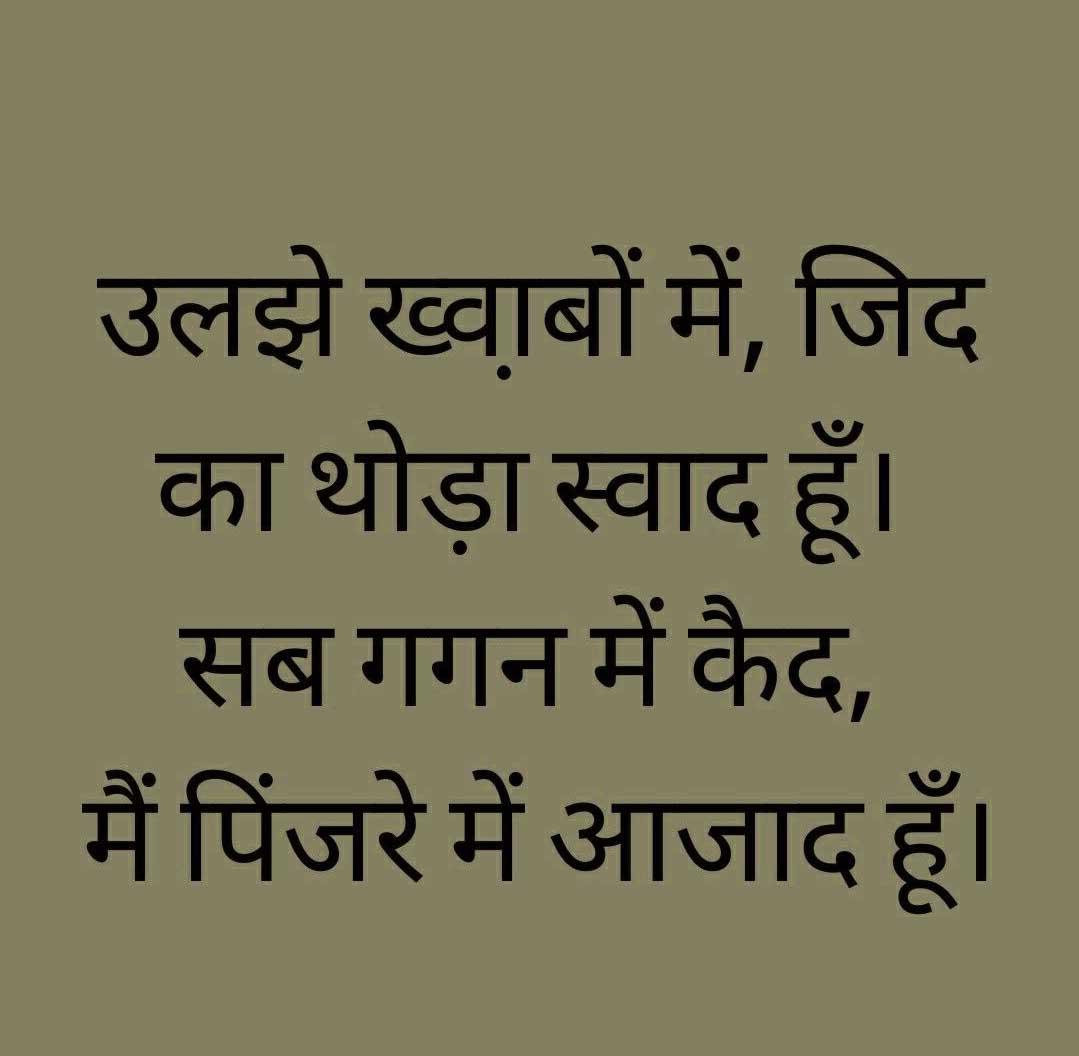 New Hindi Whatsapp Status Hd Download