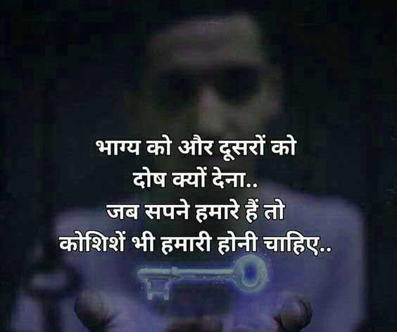 New Hindi Whatsapp Status Hd Pics