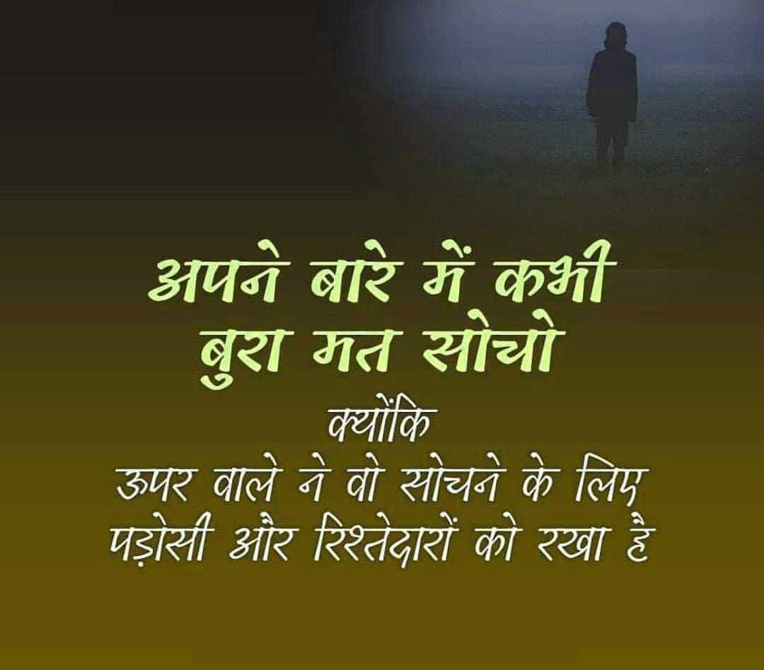 New Hindi Whatsapp Status Hd Pictures