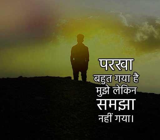 New Hindi Whatsapp Status Hd