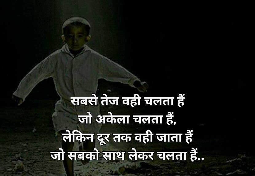 New Hindi Whatsapp Status Images Pics