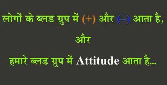 New Hindi Whatsapp Status Images