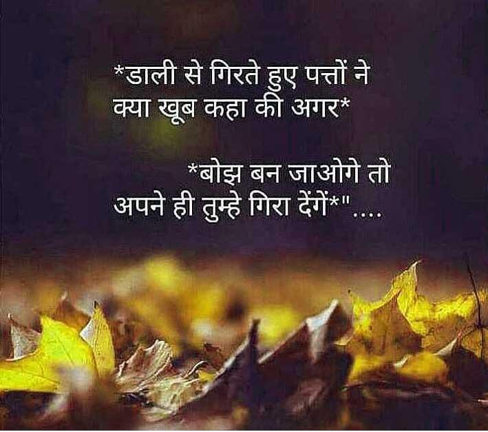 New Hindi Whatsapp Status Photo