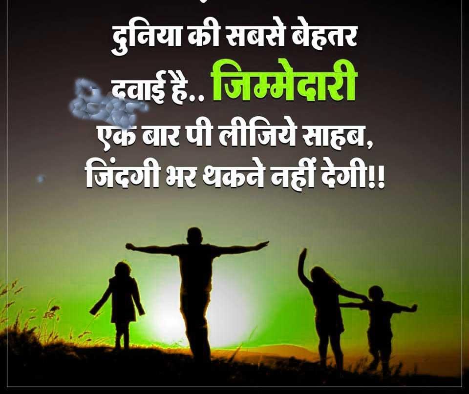New Hindi Whatsapp Status Pics Images