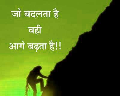 New Hindi Whatsapp Status Pics