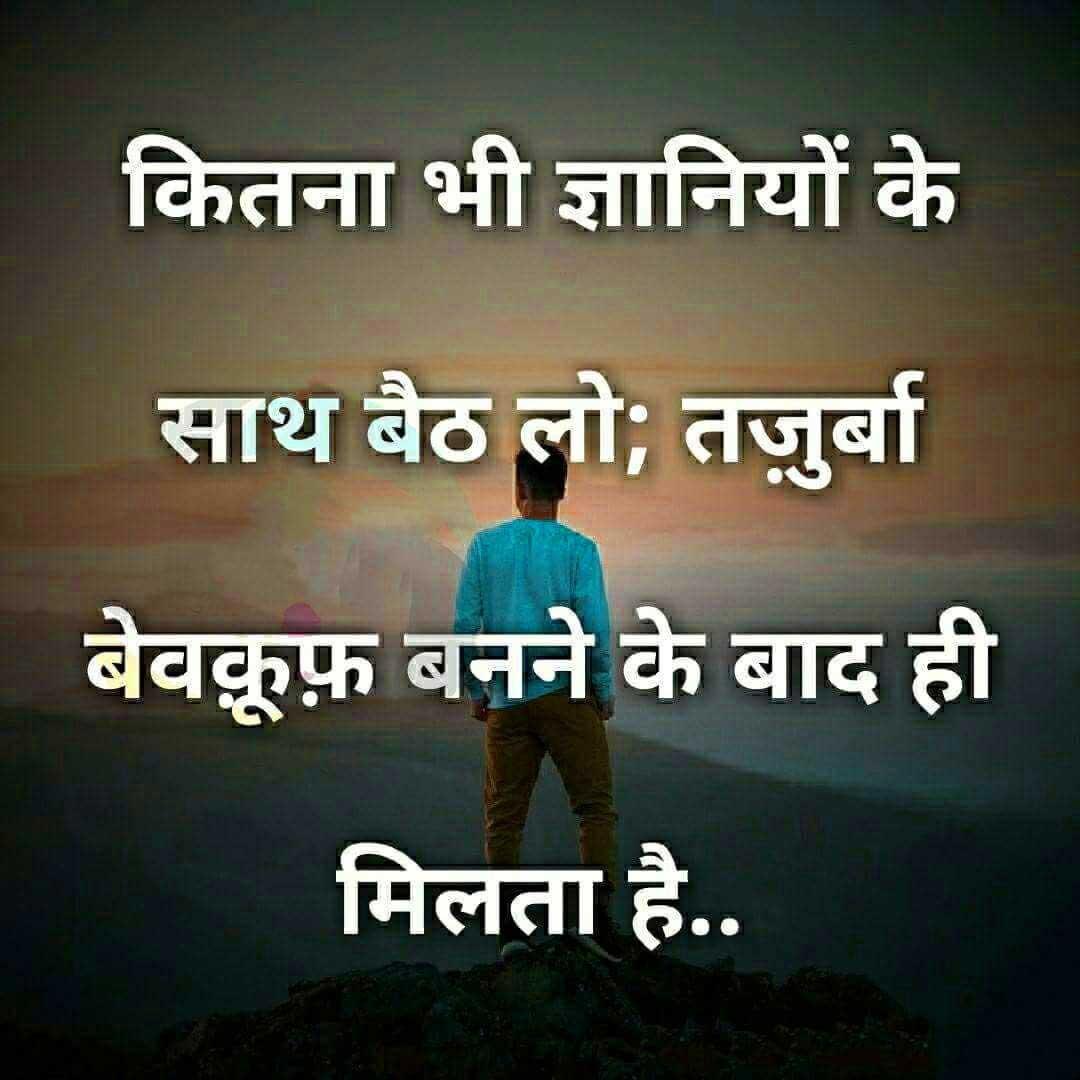 New Hindi Whatsapp Status Wallpaper Images