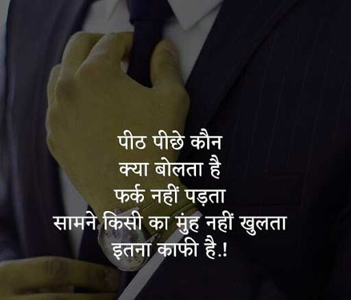 New Hindi Whatsapp Status