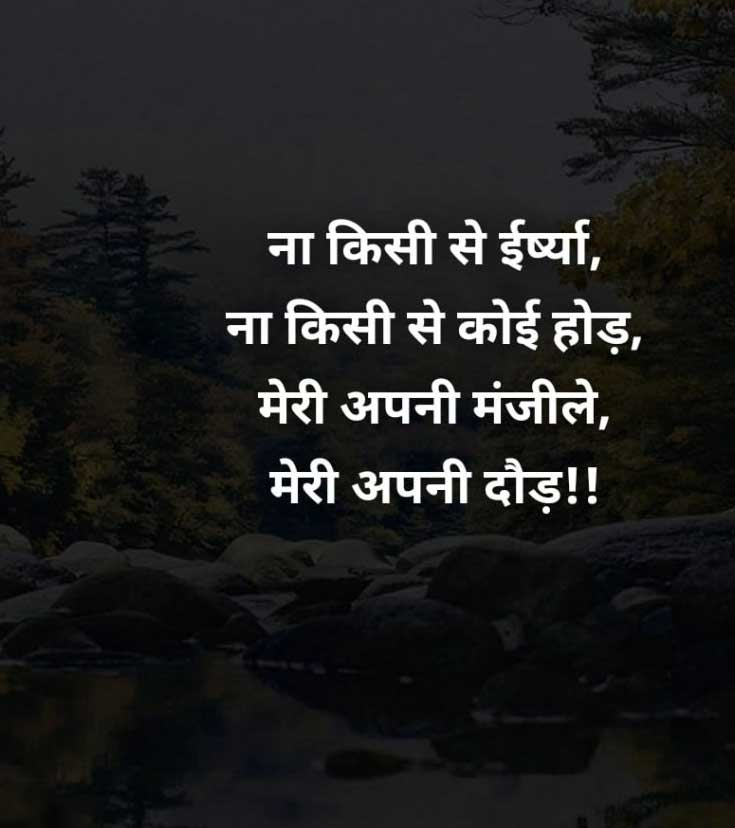 New Judai Shayari Download Free Hd