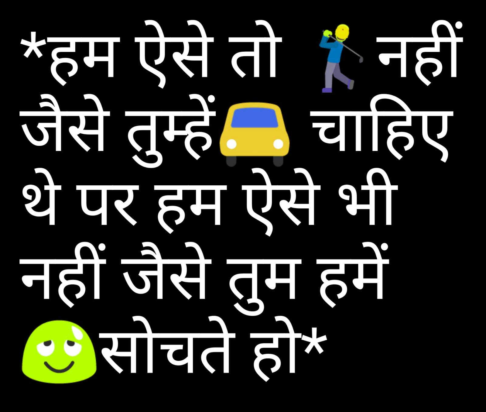New Judai Shayari Images wallapper