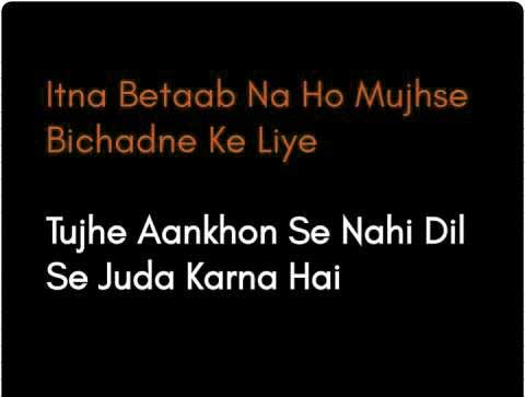 New Judai Shayari Photo