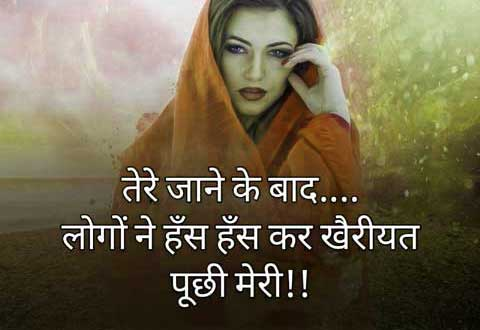New Judai Shayari hd