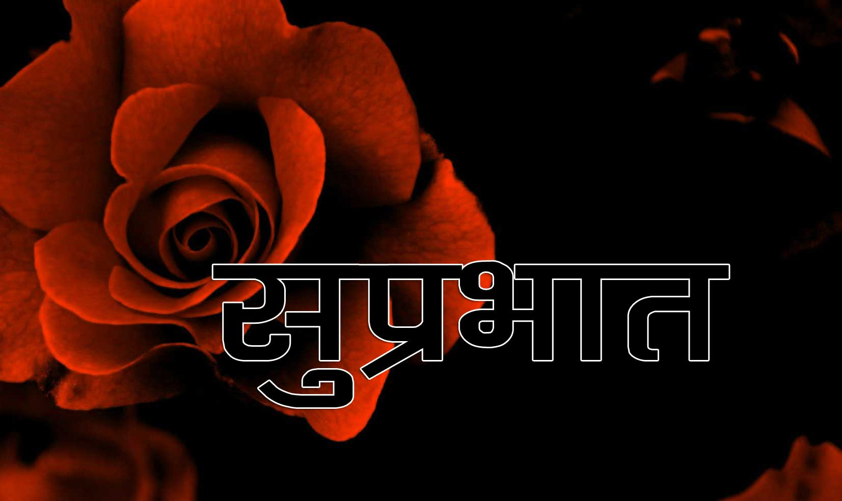 New Suprabhat Images